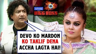 Abu Malik Lashes Out At Devoleena; Here's Why | Bigg Boss 13