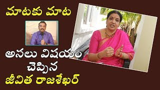 Jeevitha Rajashekar Responds Over MAA Association Controversy | Bhavani HD Movies