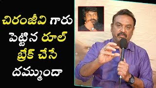 Maa President Naresh Gives Clarity On Maa Association Fight || Bhavani HD Movies