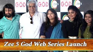 Zee 5 God Web Series Launch || GOD Web Series Press Meet || Bhavani HD Movies