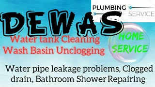 DEWAS    Plumbing Services ~Plumber at your home~ Bathroom Shower Repairing ~near me ~in Building