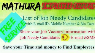 MATHURA      EMPLOYEE SUPPLY   ! Post your Job Vacancy ! Recruitment Advertisement ! Job Information