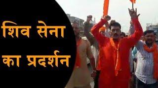 सरोर टोल प्लाजा के खिलाफ शिव सेना ने आवाज की बुलंद, दी चेतावनी
