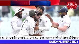 साउथ अफ्रीका पर भारत की बड़ी जीत का कारण  कोन