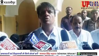 उत्तर प्रदेश के प्रमुख सचिव ने किया मऊरानीपुर तहसील क्षेत्र का भ्रमण, लापरवाहों पर लगाई फटकार।