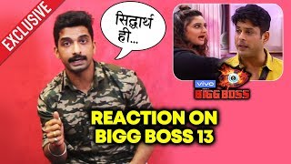 Saand Ki Aankh Raunakk Bhnder Reaction On Bigg Boss 13 - Siddharth Shukla