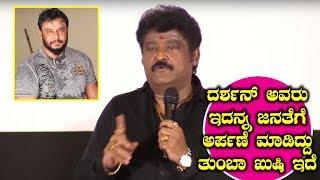 Jaggesha Talking About Darshan In Kalidasa Kannada Mestru Press Meet || TOP Kannada TV