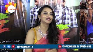 Meghana Gaonkar Talk About | Kalidasa Kannada Mestru | Jaggesh | TOP Kannada TV