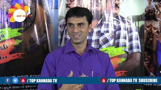 Uday Kumar Talk About Kalidasa Kannada Mestru TOP Kannada TV
