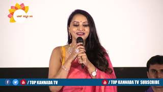 Meghana Gaonkar Cute Speech at Kalidasa Kannada Mestru | Jaggesh | TOP Kannada TV
