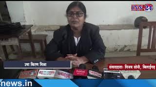 INN24 - निजी चैनल के पत्रकार से बदसलूकी का एक और मामला आया सामने