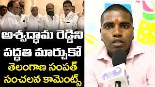 TRSV State Committee Telangana Sampath About Huzurnagar By Election Result | Top Telugu TV