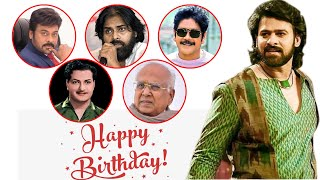 Prabhas Birthday 2019 Special Video | If Tollywood Star Wish Prabhas | Janardhan | Top Telugu TV