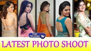 Srimukhi, Sivajyothi, Anasuya Bhardwaj, Vithika Sheru, Rashmi Gautam Latest Photoshoot Video
