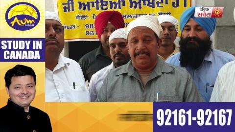 Sultanpur Lodhi में Sri Guru Nanak Dev Ji Press Club का उद्धघाटन