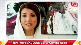 Imran khan is clueless about Pakistan's future, he has no plan - Pakistan PM Ex-wife Reham Khan