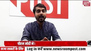 सुबह-सुबह पीएम #NarendraModi पहुंच गए ममल्लापुरम बीच और करने लगे ये काम, देखें वीडियो | NewsroomPost