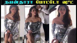 Nayanthara for Kay Beauty Campaign | Nayanthara latest photoshoot