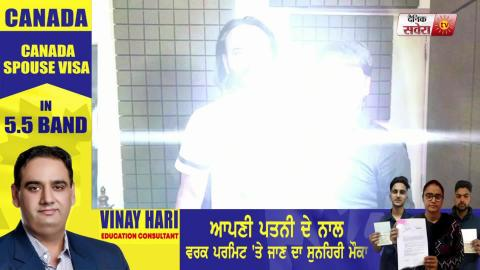 Babbu Maan | New Punjabi Song | Bunty Bains | Album Black | Dainik Savera