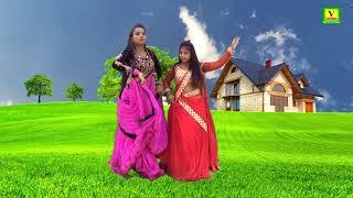 बालमा छोटे है || देहाती लेडीज गीत || आरती यादव - लोकगीत || Dehati Dance 2019