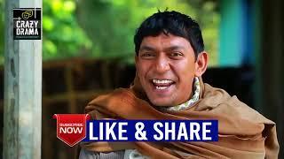 Natok Shairokom Vodra Para সেইরকম ভদ্রপাড়া  Ep 01 to 5  Chanchal Chowdhury, Orsha