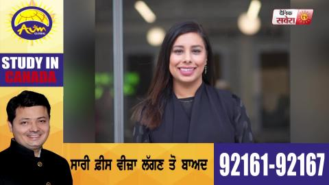 इन 18 पंजाबियों ने Canada Federal Elections में बढ़ाई Punjab की शान
