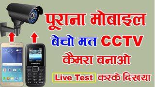 अगर आप मोबाइल चलते है तो ये विडियो एक मिनट देख लेना हर कोई चौक जायेगा By Mobile Technical Guru -New