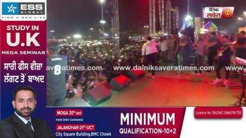 Guru Randhawa ਨੇ India 'ਚ ਬਣਾਇਆ ਇਕ ਨਵਾਂ Record | Dainik Savera
