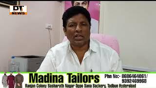 TRS Will Swip Huzur Nagar By-Poll | Akbar Hussain | Chairman Minority Finance | Cong Vs TRS