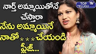 Actress Sirisha Requesting For Chance In Tollywood Movies | BS Talk Show