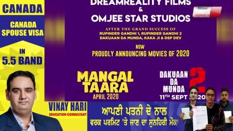 Dakuaan Da Munda 2 | Mangal Tara | New Punjabi Movie | Dainik Savera
