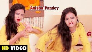 Anisha Pandey | 2019 में भईलू बालिक |  Arvind Akela Kallu | Bhojpuri Song 2019