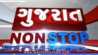 Gujarat Nonstop (10/20/2019) Mantavyanews