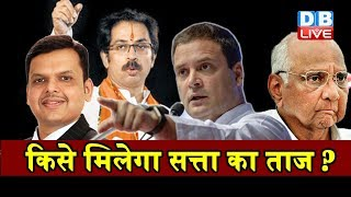 #ElectionResults2019   Maharashtra Election   Manifesto , BJP , Congress    #DBLIVE   Election news
