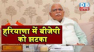 Haryana में BJP को झटका | BJP के बड़े नेता Captain Abhimanyu पीछे |3DBLIVE