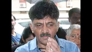 Money laundering case: Delhi HC grants bail to Congress leader DK Shivakumar