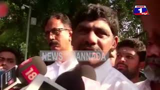 DK Suresh First Reaction About Grants Bail To DK Shivakumar