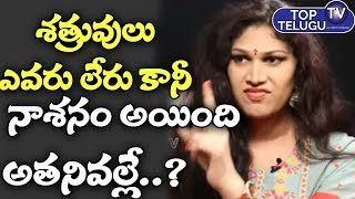 Actress Sirisha About Famous Director Misguide | BS Talk Show | Tollywood Directors Short Films
