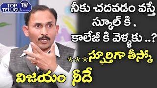 Psychologist Dr P Laxman About Simple Tips For Life Settlement    BS Talk Show   Top Telugu TV