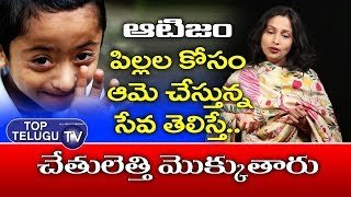 Top Talks with Autism Dr Suman Saraf | Story of Suman Saraf | Suman Autism Foundation |Top Telugu TV