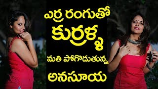 Women In Red   Anchor& Actress Anasuya Bharadwaj Photoshoot   Jabardasth   Top Telugu TV