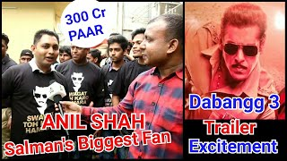 Salman Khan Biggest Fan Anil Shah Excitement On Dabangg 3 Trailer