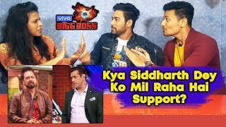 Is Bigg Boss Biased Towards Siddharth Dey? | Bigg Boss 13 | Bigg Charcha