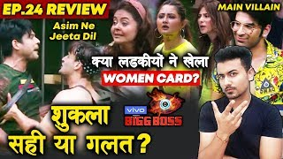 Sidharth Shukla Vs All Girls | WRONG Or RIGHT? | Bigg Boss 13 Ep. 24 Review