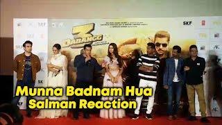 Salman Khan REACTION On Munna Badnam Hua Song | Dabangg 3 Trailer Launch