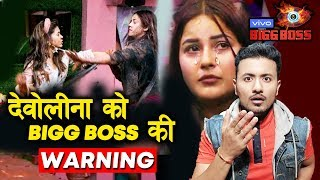 Devoleena Physical Fight With Shehnaz, Bigg Boss Gives WARNING | Bigg Boss 13 Latest Update