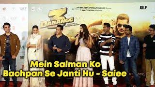 Saiee Manjrekar Reaction On Working With Salman Khan | Dabangg 3 Trailer Launch