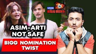 Big Twist In Nomination | Saap Seedhi Task | Bigg Boss 13 Latest Update
