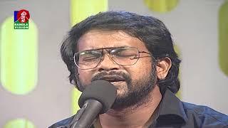 Kosto Kake Bole | কষ্ট কাকে বলে | Arif | A Tribute to Ayub Bachchu | Bangla Song