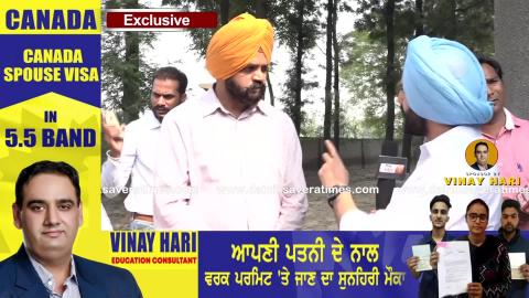 Exclusive Interview: जीत के बाद Manpreet Ayali का First Interview